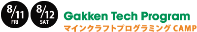 """Gakken Tech Program"